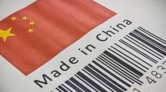 中国制造大变外媒中国从世界工厂,转变成了科技强国