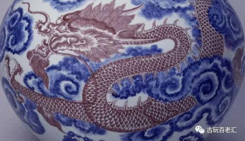 清乾隆青花釉里红云龙纹天球瓶-北京故宫