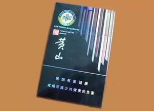 中国最贵的香烟(中国最贵的烟)