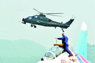 武直—10武装直升机在珠海航展上亮相