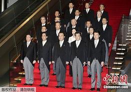 日本新任首相安倍晋三携新内阁集体亮相高清组图
