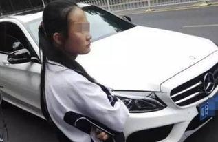 女学生骑车逆行撞奔驰遭索赔后吓哭了