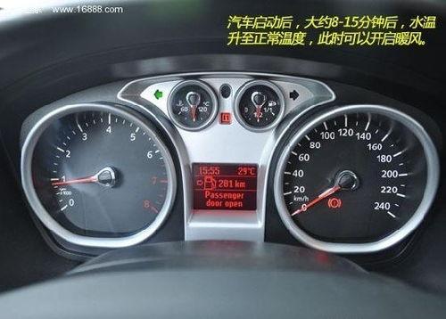 汽車沒有熱風水溫還偏高