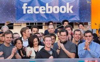 facebookipo(首次公开募股)