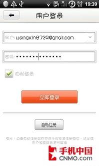 淘宝手机版(利用手机在淘宝网上购物需要下什么软件、怎样操作?)