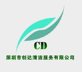深圳酒店开荒保洁服务工具高清图片 高清大图