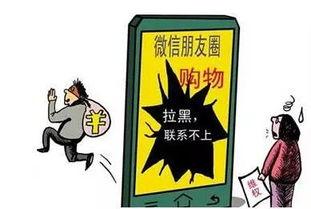 工商卡消费微信提醒