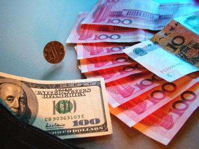 """099美元是多少人民币(3.99万亿美元等于多少人民币)"""""""