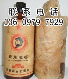贵州老窖53度价格表(2014年贵州茅台贵)