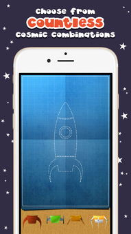 火箭加速器安卓破解版
