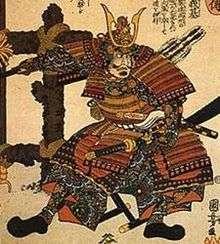 法语助手 法汉 汉法词典 Yoshimoto Imagawa是什么意思 Yoshimoto Imagawa的中文解释和发音 Yoshimoto Imagawa的翻译 Yoshimoto Imagawa怎么读