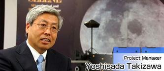 日本 月球女神 探月项目负责人谈发射意义