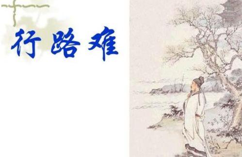 与黄河有关的英文诗句