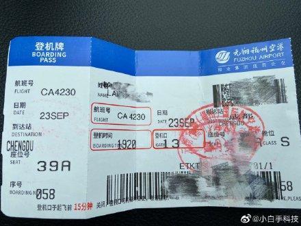 国航客机一乘客自杀,救援者发文还原现场