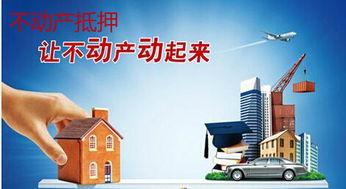 宁波抵押贷款(在网上贷款安全吗?)