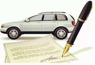 车贷款办理(买二手车贷款怎么办)