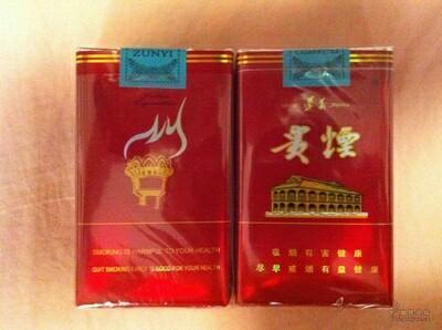 贵州烟(中国中烟贵州贵烟)