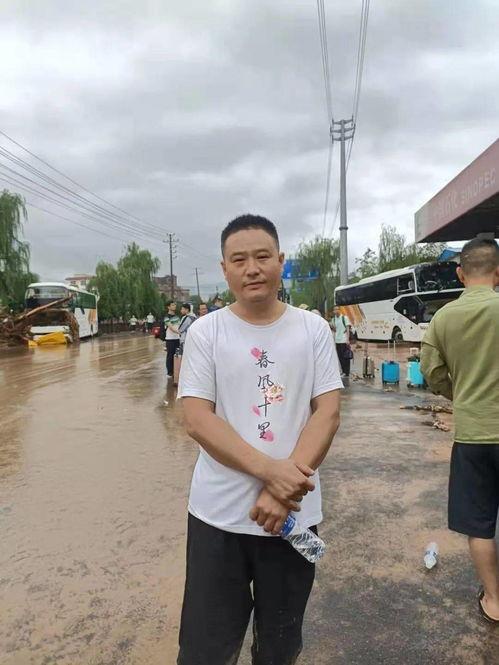 全网寻人!他开铲车在洪水中救下近70人  泉州塌楼事件调查最新消息