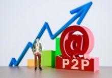 p2p公司注册流程(注册p2p金融信息服务平台需要哪些手续)