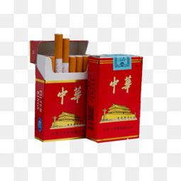 中华烟草(中华香烟多少钱一包)