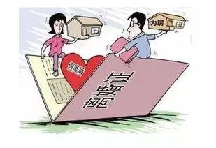 假离婚可以申请恢复婚姻关系吗