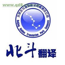 英语翻译成汉语 英语翻译 医学英语翻译