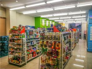 开便利店加盟(怎么加盟小超市)