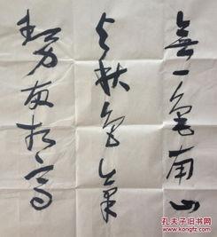 刘洪彪书法作品欣赏(对联书法作品欣赏,敬)