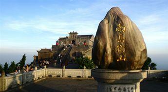 南岳衡山风景作文600字