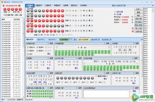 精彩11选5软件下载v2.8.5 彩票工具 Arp下载站