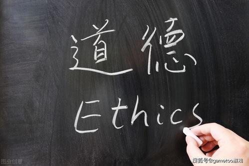 跟我读完一本书《中国哲学简史》学习哲学的意义和人生的四个境界
