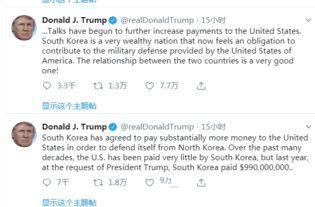 特朗普补刀韩国你们很有钱,多交点防卫费吧