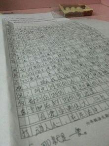 老師講題的細節描寫作文