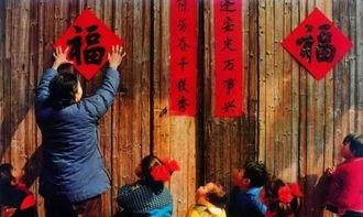 春节传统文化记录内容