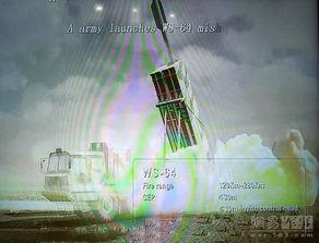 中国将火箭炮研发到极致造出首款反舰火箭弹