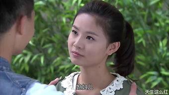 五年前的肖奈与李小男 两代贾宝玉,这个非主流杨洋太好玩了