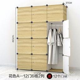 衣柜板材国家标准