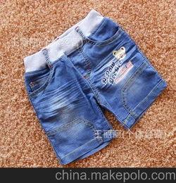 lx的裤子是什么品牌