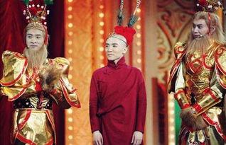 《欢乐喜剧人》第一季的时候,开心麻花是第一名.