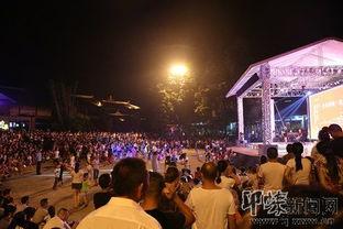 2017南丝路国际文化旅游节暨成都首届七夕国际情歌节举行