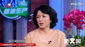 张艺兴恋情 林心如赵薇关系 王凯 要开公司了