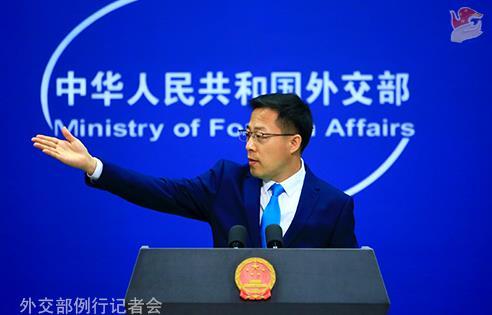 fbi调查中国网络窃密赵立坚中方更有理由担心遭窃密