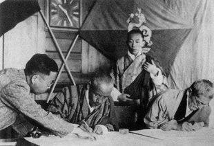 1949年《印度不丹友好条约》签订现场