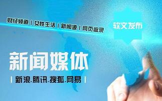 深圳软文推广,关于牙膏的软文简短