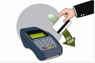 刷卡手续费(POS刷卡消费要付手)