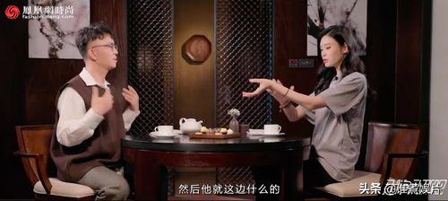奚梦瑶回应嫁豪门我嫁的是爱情坦然的态度超圈粉