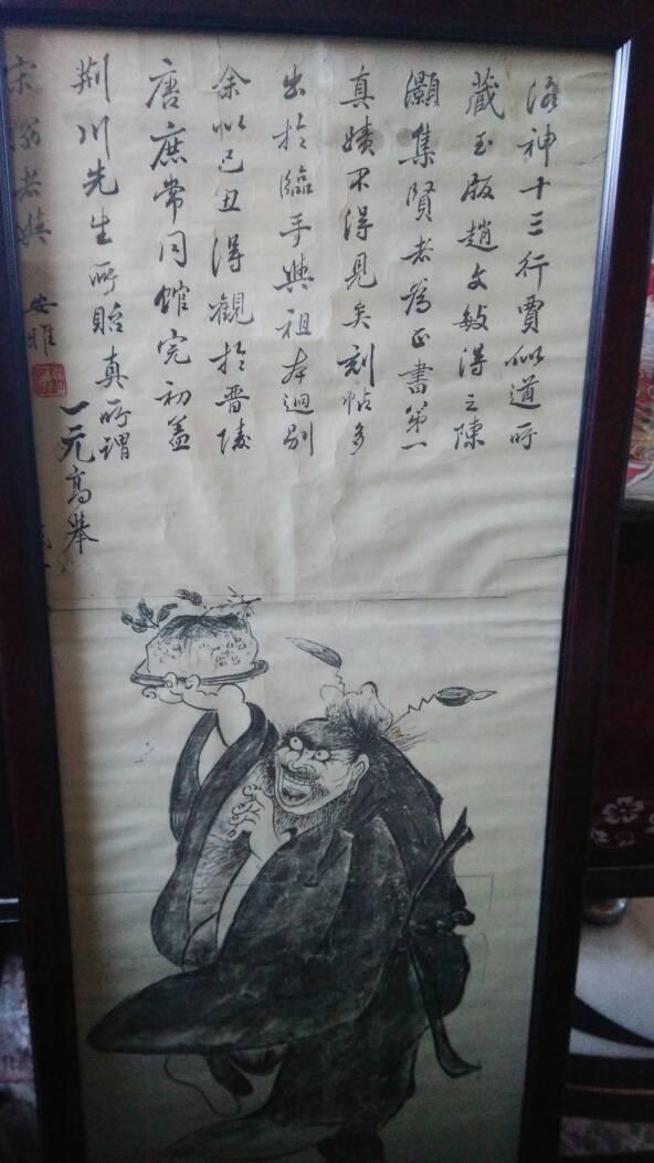 窦建德贝州文言文翻译