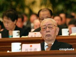 摄原中央军委副主席、中央政治局常委刘华清逝世