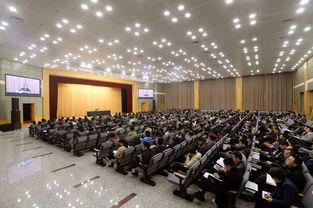 国家发展改革委认真传达学习党的十八届五中全会精神