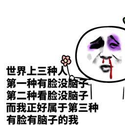 爆囧,尬事给大伙过笑瘾(www.ijiuai.com)